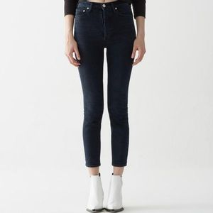 Agolde Nico High Rise Slim Fit in Relic Size 27